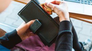 年会費無料で旅行保険が付いたクレジットカード
