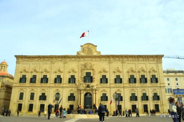バレッタ マルタ共和国 首相官邸