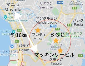 フィリピンのマニラで治安が良い地域