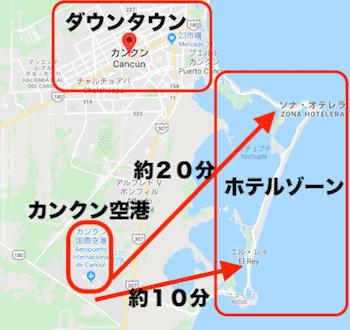 カンクン ホテルゾーンとダウンタウン地図