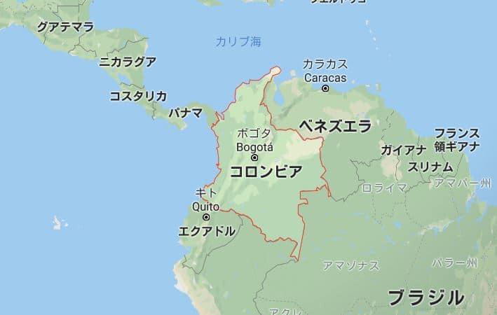 コロンビア マップ