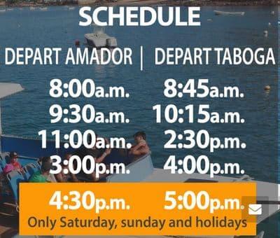 タボガ島行のフェリーの運航時間