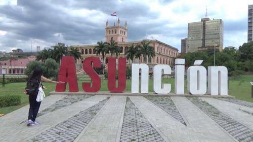 パラグアイ アスンシオン