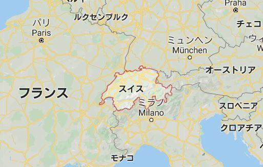 スイス 基本データ リタイアメントビザで移住