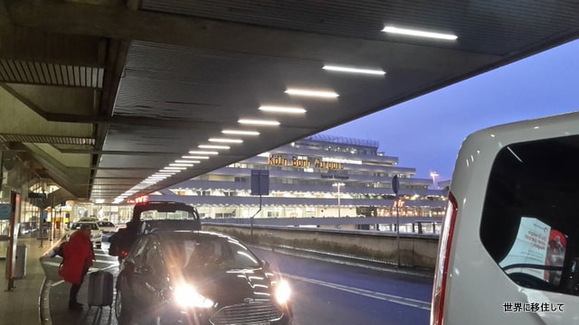 ケルン空港から市内に行く方法