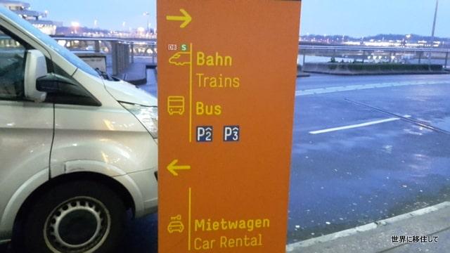 ケルン空港 行き方