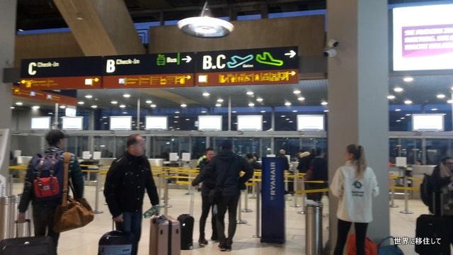ライアンエアー(Ryanair) オンラインチェックイン