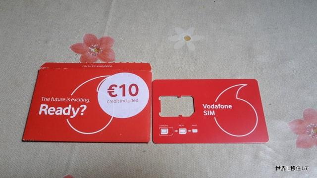 マルタ SIMカード