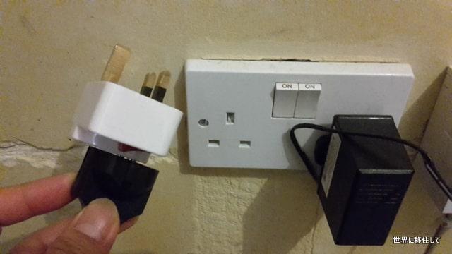 マルタ コンセント 電圧