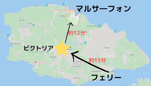 マルタ ゴゾ島 地図 マルサ―フォンへの行き方