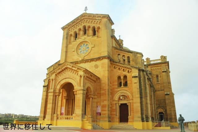 タピーヌ聖堂 ゴゾ マルタ