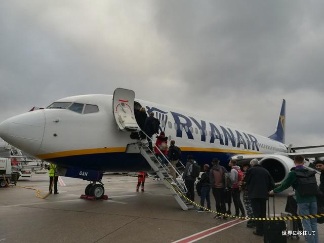 ライアンエアー(Ryanair)料金 レビュー