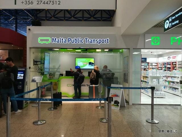 マルタ空港 バスで市内に行く方法