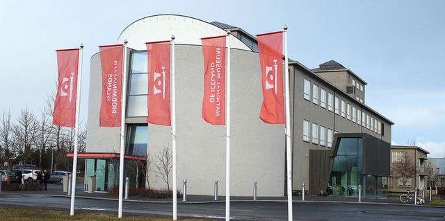 National Museum of Iceland アイスランド国立博物館