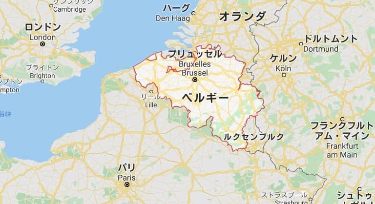 ベルギー リタイアメントビザ取得方法