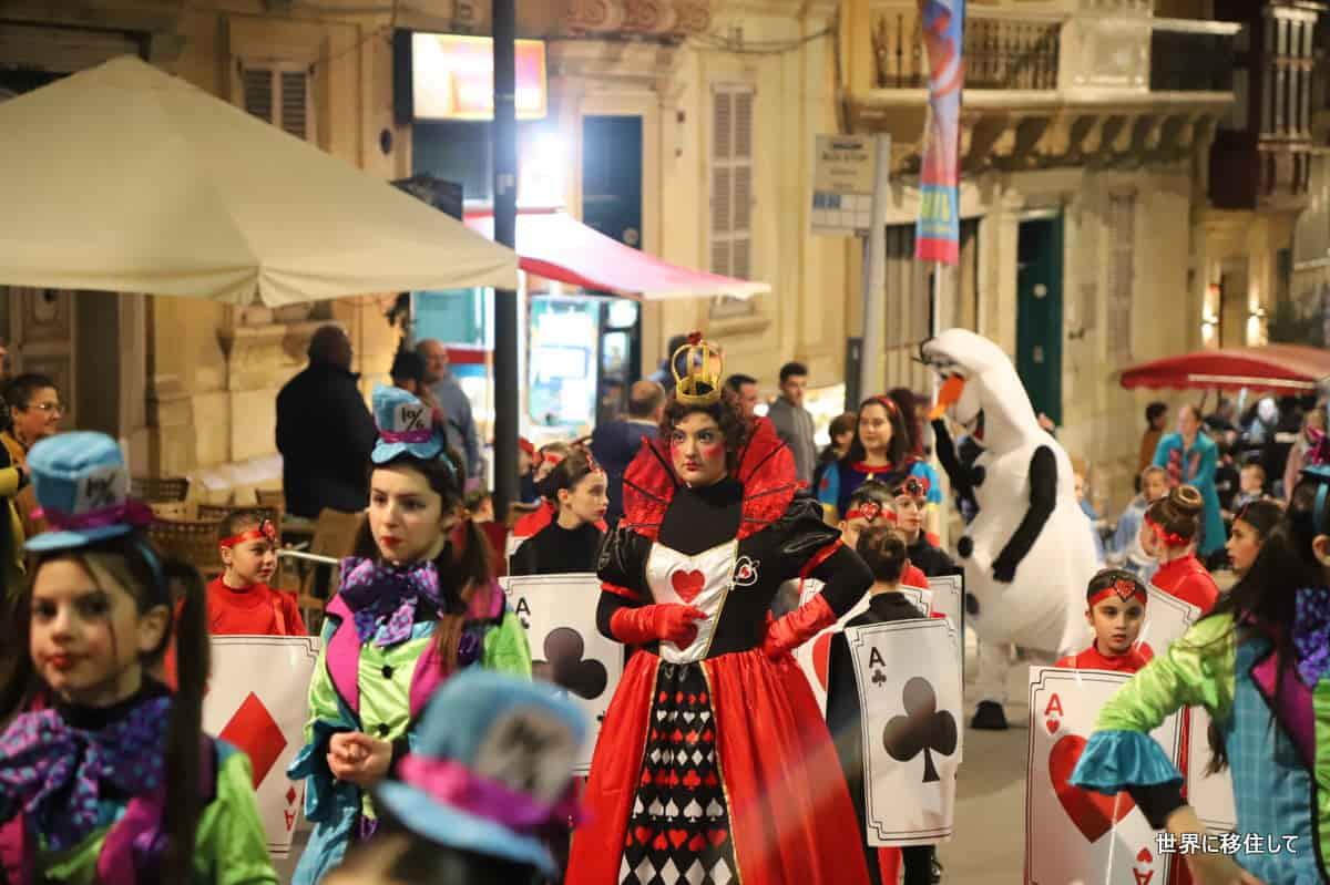 マルタカーニバル Malta carnival