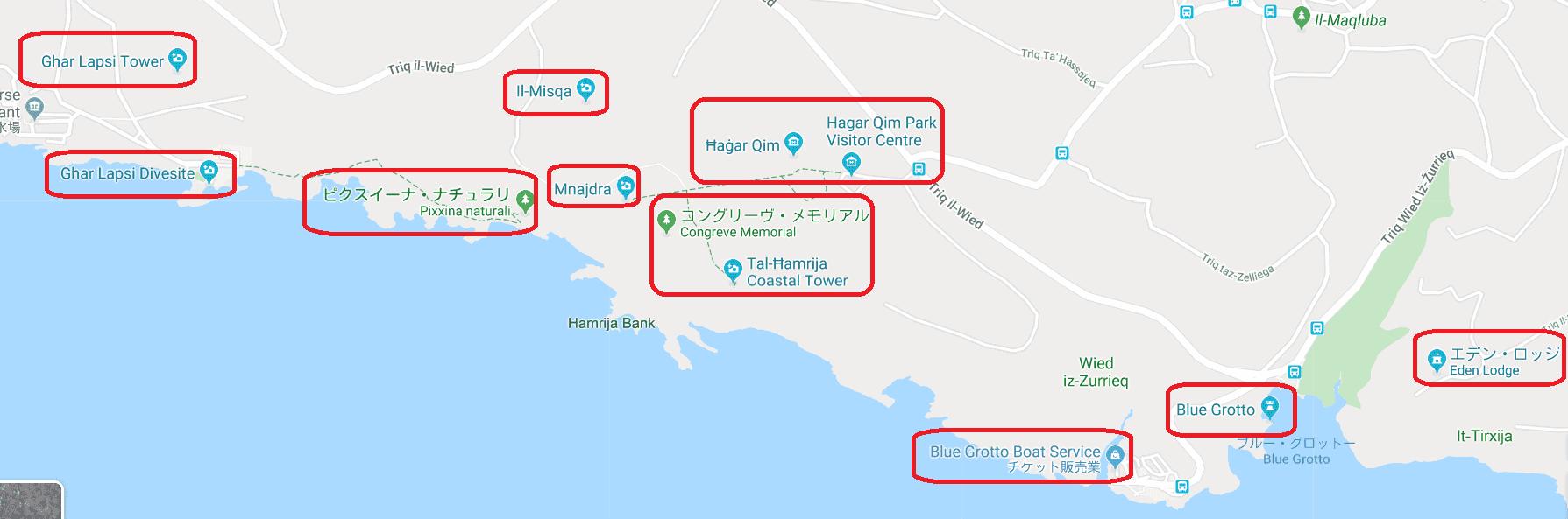 マルタ観光 日数 おすすめプラン