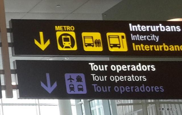 バルセロナ空港から市内中心部に行く方法・エアロバス