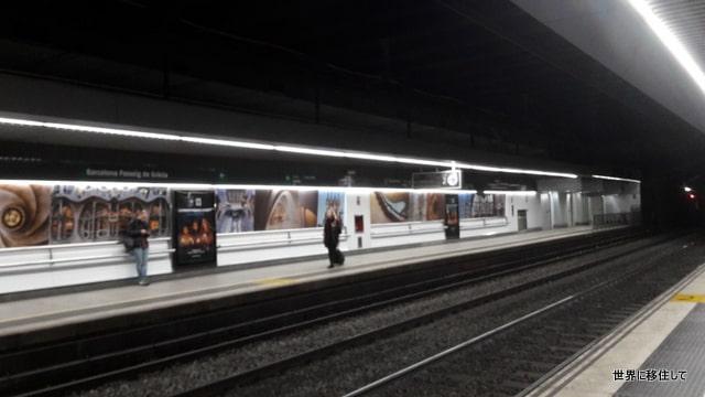 バルセロナ空港から市内中心部に行く方法・メトロ