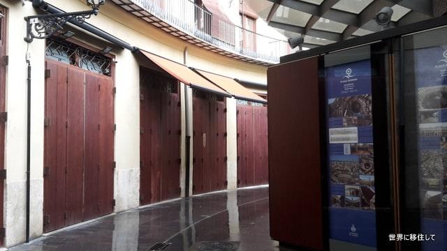 コロナウイルス・スペイン、バレンシアのレドナ広場の状況