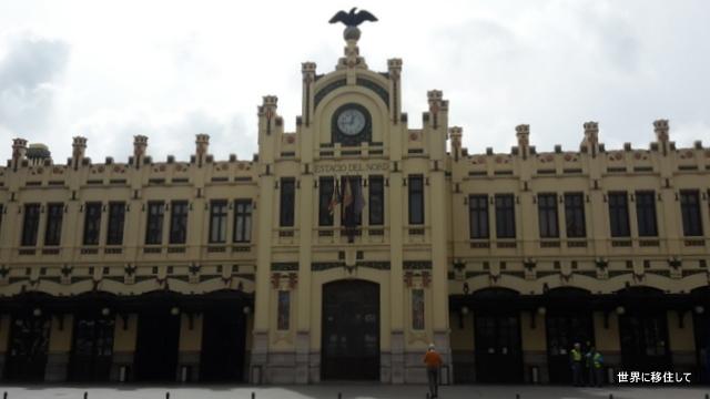 バレンシア観光・バレンシア中央市場への行き方