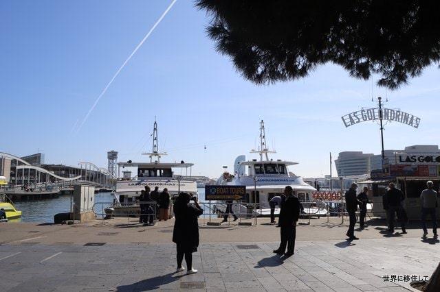 バルセロナ・ランブラス通り傍のボートツアー